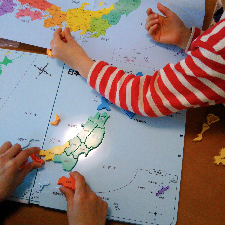くもんの日本地図パズルの口コミ