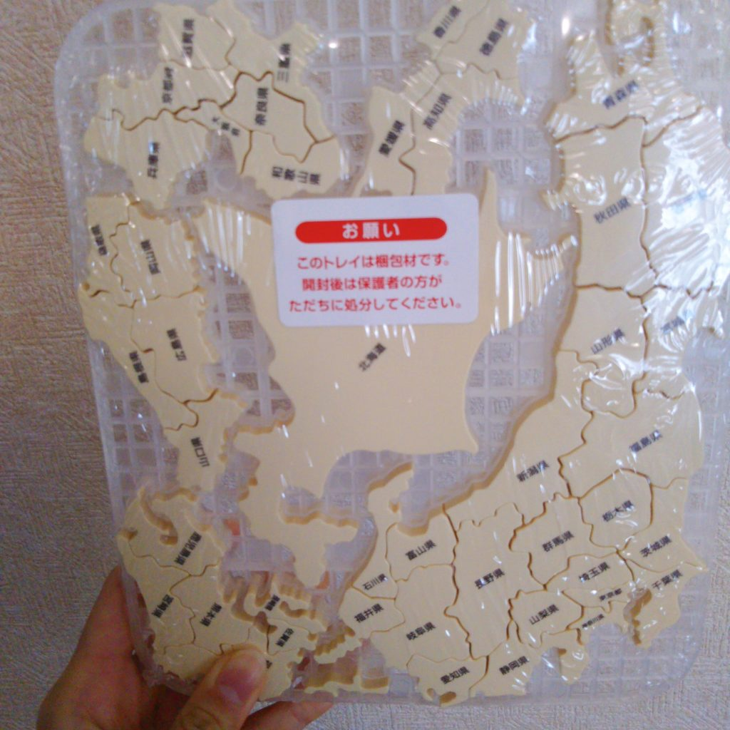 くもんの日本地図パズル発展ピース
