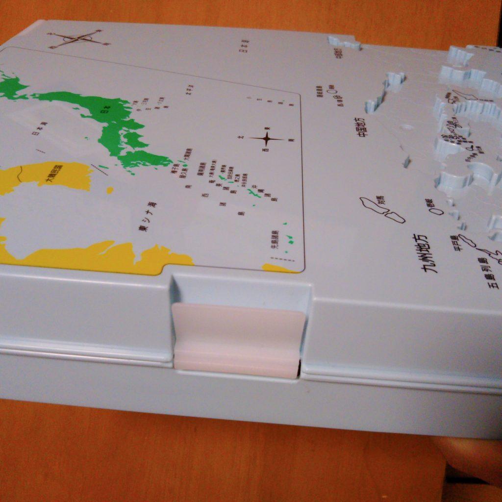 くもんの日本地図パズル収納