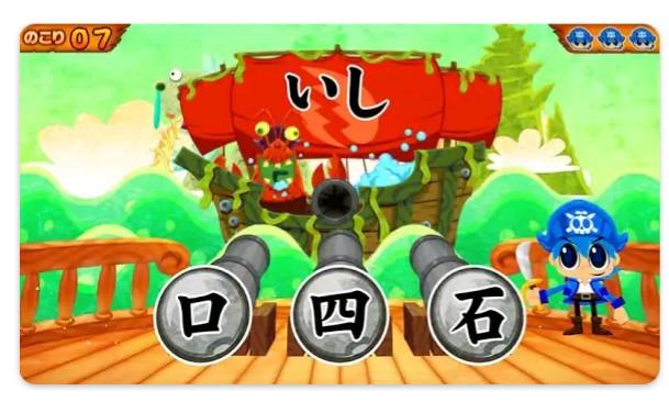 国語海賊で年長が漢字の先取り